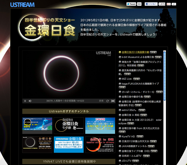 スクリーンショット(2012-05-21 7.36.28)