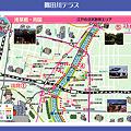 隅田川テラスマップ