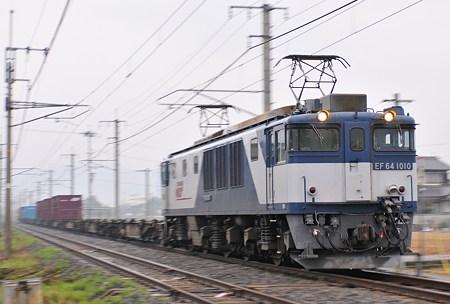 EF64 1010