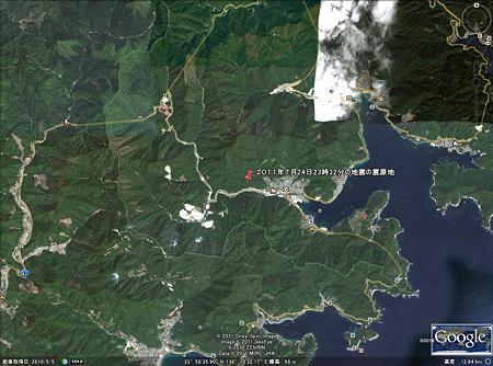 2011年7月24日23時32分の地震の震源地