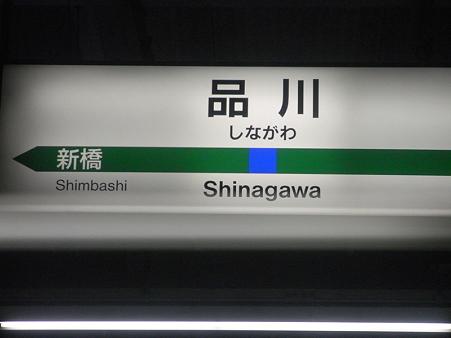 快速エアポート成田の車窓2