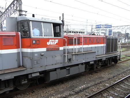 DE10-1749(八王子駅)1