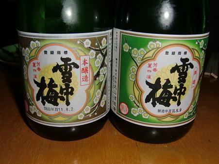 2011.8.27 晩酌酒