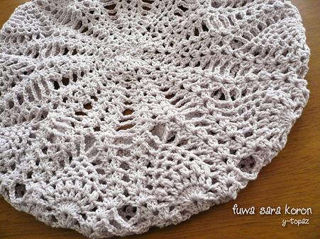 パイナップル編みで春のベレー 1