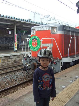 アンパンマン列車と…