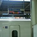 写真: 新幹線が止まった><