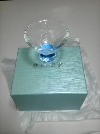DVC00279