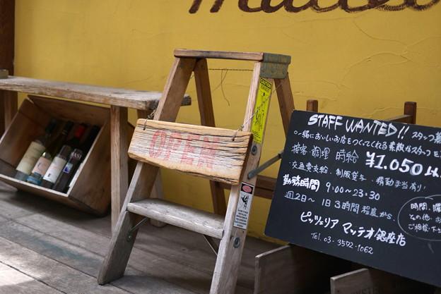 2011.10.23 有楽町 脚立