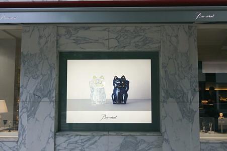 2011.08.27 丸の内仲通り Baccarat 招き猫
