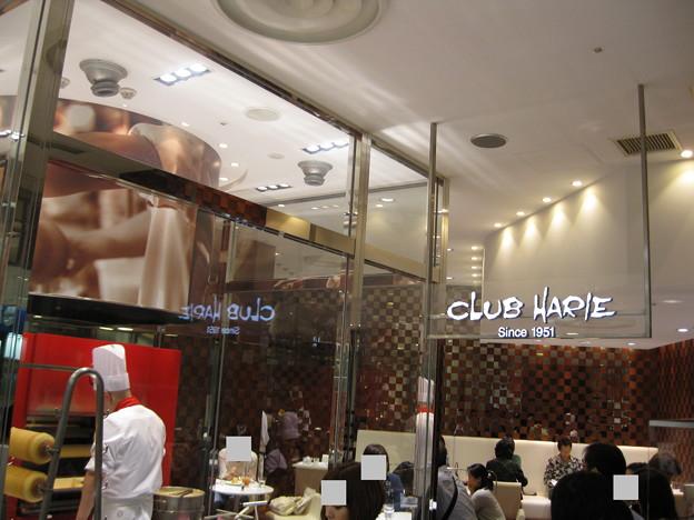 CLUBHARIE東武池袋店