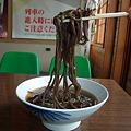 Photos: 音威子府そば