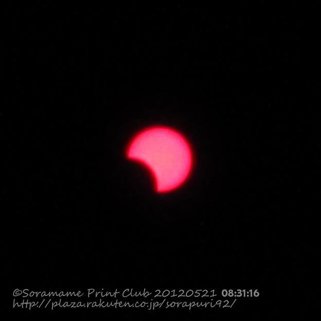 金環日食-15
