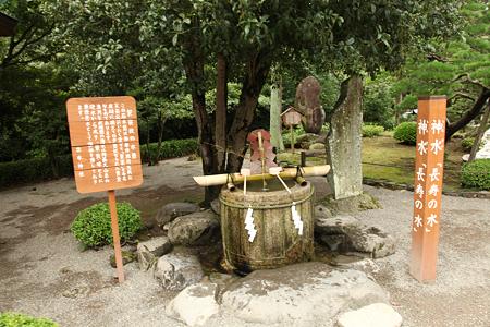 水前寺成趣園・出水神社 - 18
