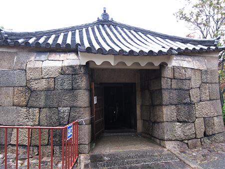 大坂城・焔硝蔵 - 11