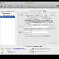 スクリーンショット(2011-05-12 4.29.17)