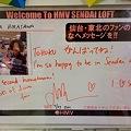 Photos: HMV仙台LOFT - Maia Hirasawa直筆メッセーシ Date 5/29 2011