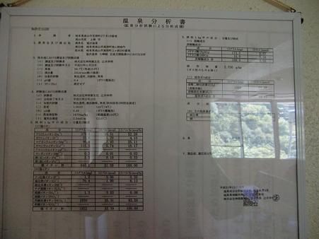 CIMG7111