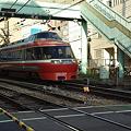 写真: 小田急LSE7000系