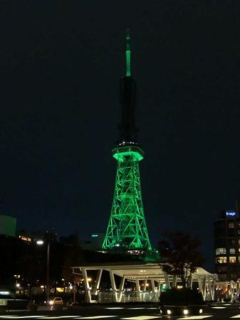 名古屋テレビ塔 2011年 Xmas イルミネーション-231213-1