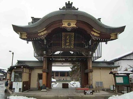 高山別院 照蓮寺-240121-1
