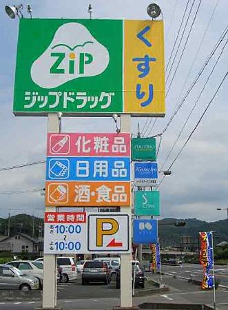zip-seeds&apas-180827-2