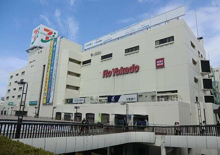 イトーヨーカドー 船橋店-240330-1