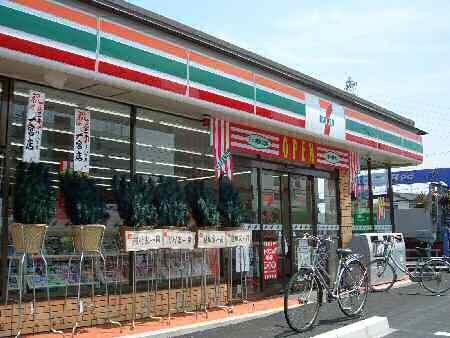 セブンイレブン春日町落合店 2006年5月31日(水)オープン-180531
