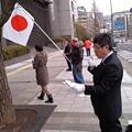 荒井泉 東京幹事長。