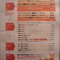 燻製カレー くんかれ 日本橋人形町店。