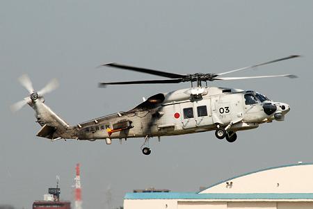 SH-60K 海上自衛隊