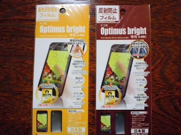 写真: optimus bright L-07C 保護フィルム