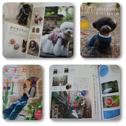 20120204 買っちゃった♪(BOOK)
