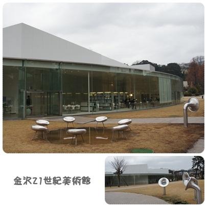 20120317 金沢21世紀美術館