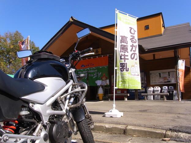 Photos: 大日岳