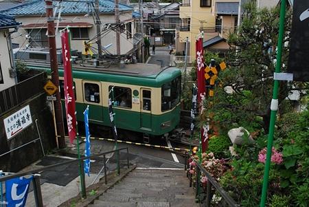 満福寺から江ノ電