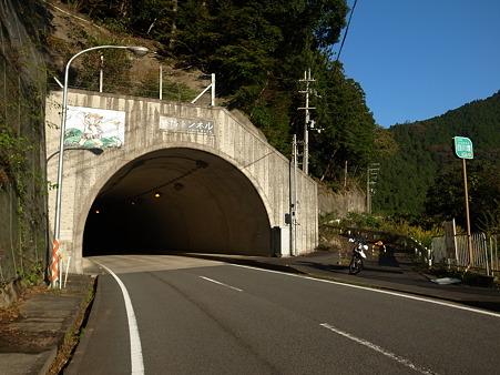 国道169号線・八幡トンネル旧道