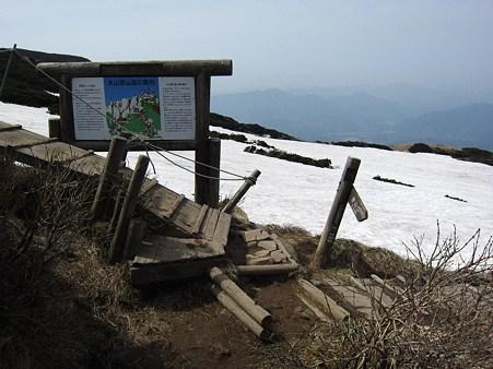 c-110506-093454 山頂手前の木道に到着
