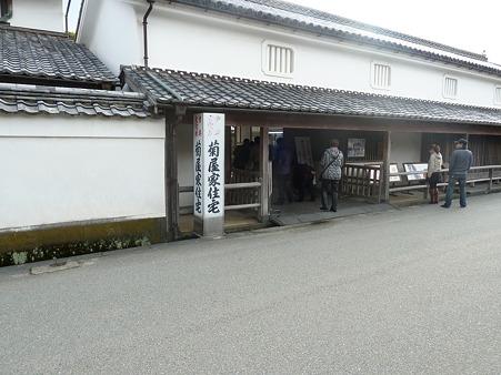 萩 (1)