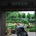写真: 花庭園