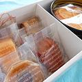 Photos: 名古屋のスイーツ*ミセス・ハートの焼き菓子