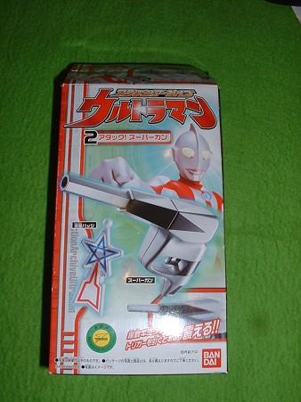 「アクションアーカイブ ウルトラマン」No2.「アタックスーパーガン」 外箱 Doburoku-TAO