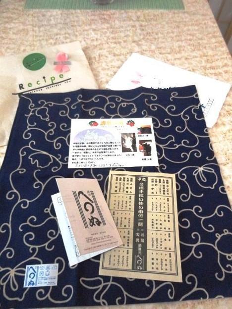 Present_Kazume-san-Jan2012