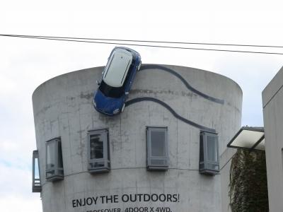 運転、下手過ぎ!?
