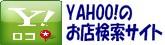 帽子&ClothingPRIMAL yahoo loco