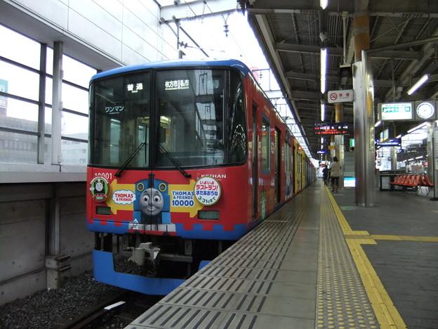 京阪 トーマス号2011 ラストラン日