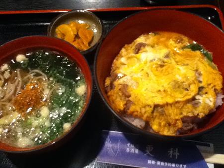 他人丼と蕎麦の定食 780円